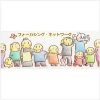 【FN】フォーカサー継続コース