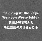 Thinking At the Edge