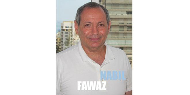 NABIL FAWAZ