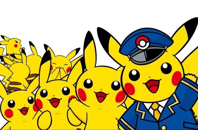 jump aboard this pikachu