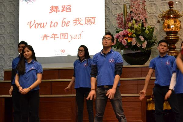 yuanxiao2016-29