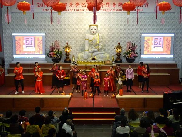 yuanxiao2016-42