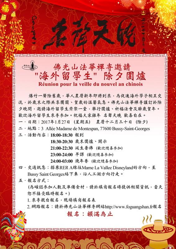 liuxuesheng2017