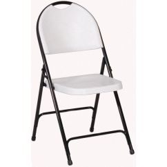 Armless Folding Chair Bar Accessories Gray Plastic Rc350 23 Foldingchairs4less Com Our With Black Steel Frame And Carrying Handle Granite Seat