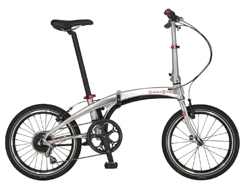 Dahon Vigor P9 folding bike