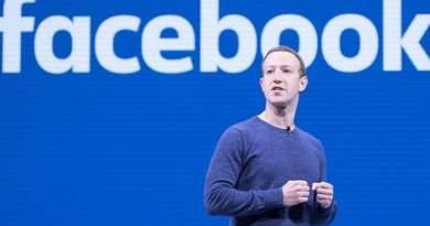 Novo nome do Facebook é revelado por Mark Zuckerberg; veja
