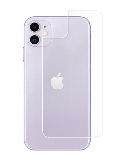 Folie din sticla securizata pentru iPhone 11 - Spate