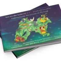Fascinating Folktales of Punjab (1-5) - Undivided Punjab Edition