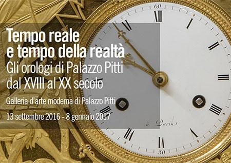 tempo reale e tempo della realtà - galleria arte moderna palazzo pitti