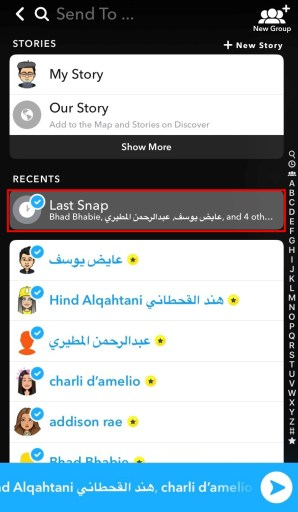 Can you fake your snap score?