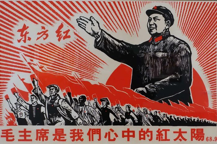 On the Beginnings of the Chinese Communist Party