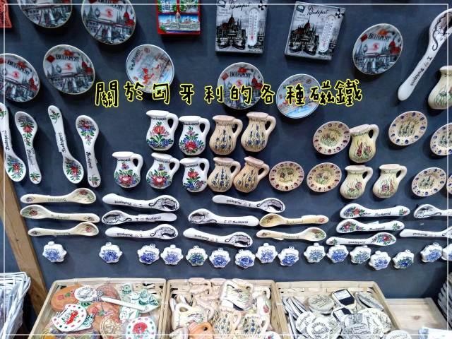 匈牙利必逛的中央市場賣甚麼?|內附照片給你看