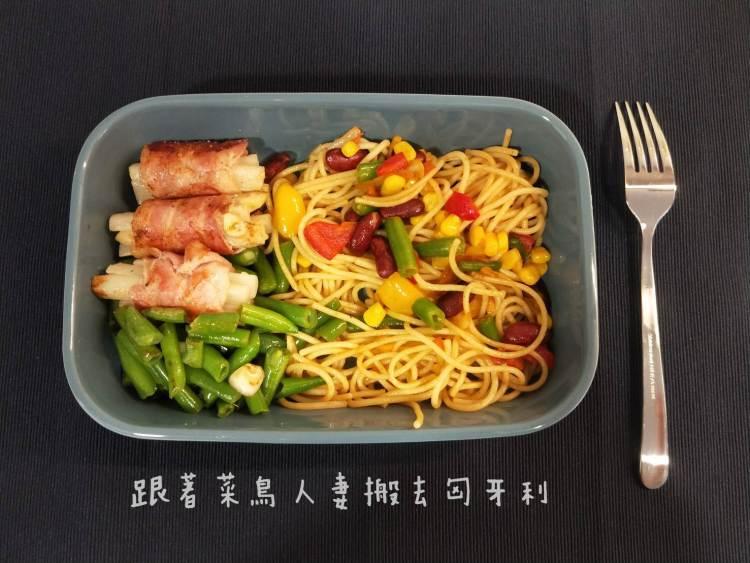 培根捲蘆筍 ♥ 懶人必學肉跟菜兼具的一道菜
