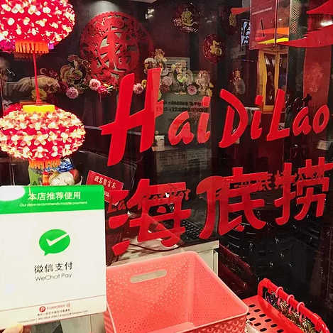 hai-di-lao-accepts-wechat-pay-islandwide-through-fomo-pay-partnership