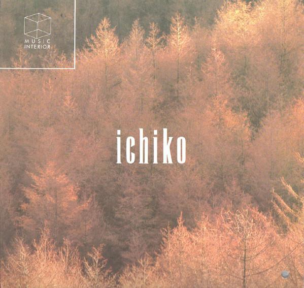 ichiko hashimoto ichiko 1984