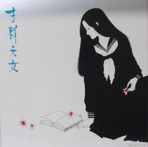 Kisshō Tennyo