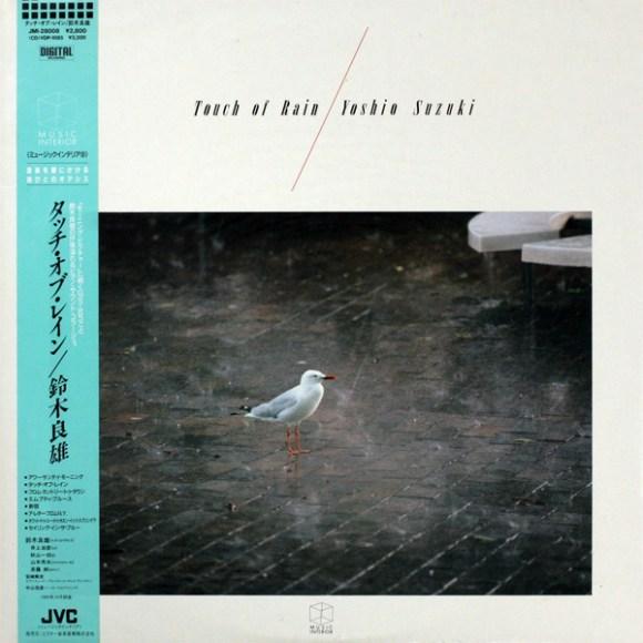 Yoshio Suzuki: Touch of Rain (1986) – FOND/SOUND