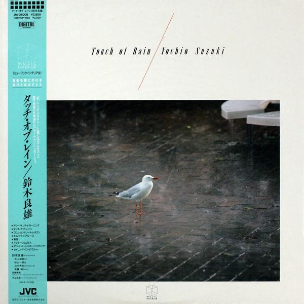 Yoshio Suzuki: Touch of Rain (1986) | FOND/SOUND