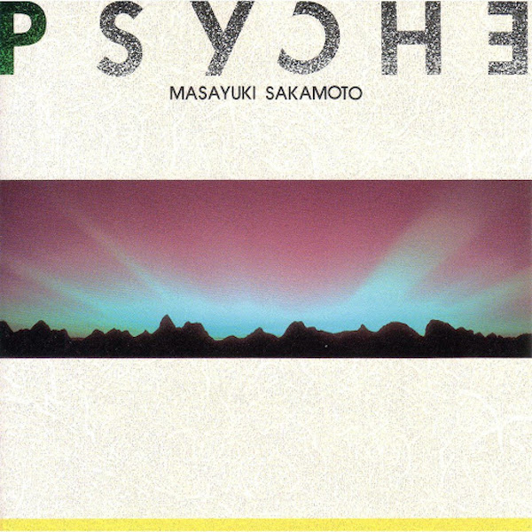psyche_masayuki
