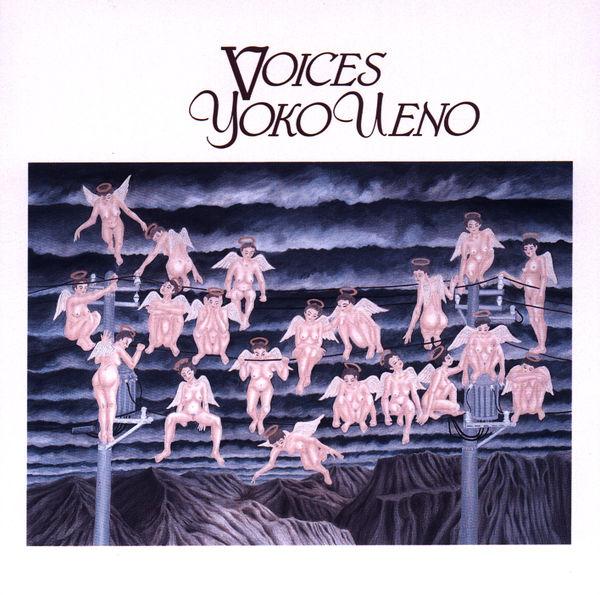 yoko ueno voices