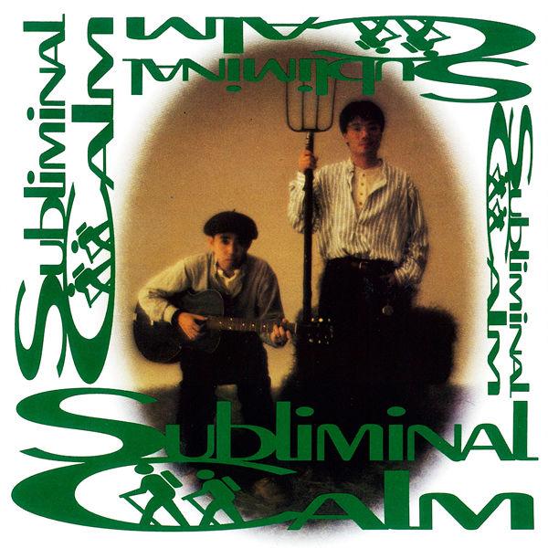 Subliminal Calm: Subliminal Calm (1992) | FOND/SOUND