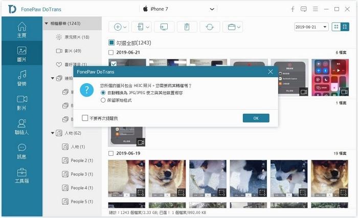 iPhone 照片/影片傳回電腦可以這樣做 - iT 邦幫忙::一起幫忙解決難題,拯救 IT 人的一天