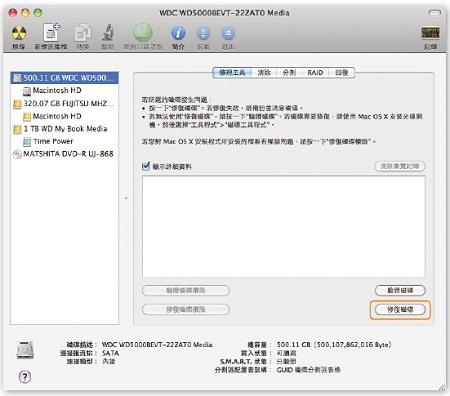 為什麼 Mac 啟動卡住在白屏?