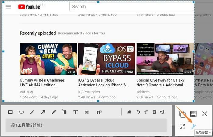 超簡單的螢幕錄製軟體推薦,Windows/Mac 都能用