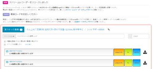 Bilibili 動畫 ダウンロード サイト – homuinteria.com