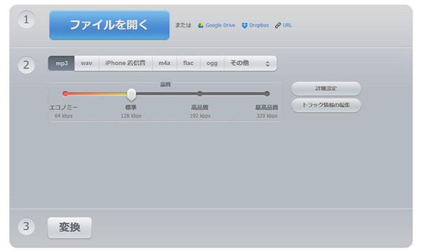 M4A拡張子の音楽・音聲ファイルを編集できるソフト