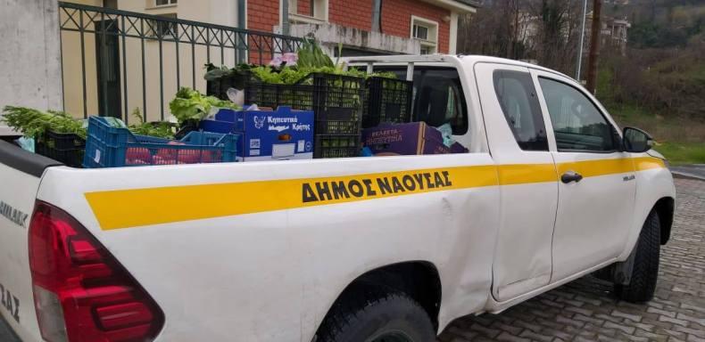Διανομή 200 μερίδων φαγητού καθημερινά σε ευάλωτες κοινωνικές ...