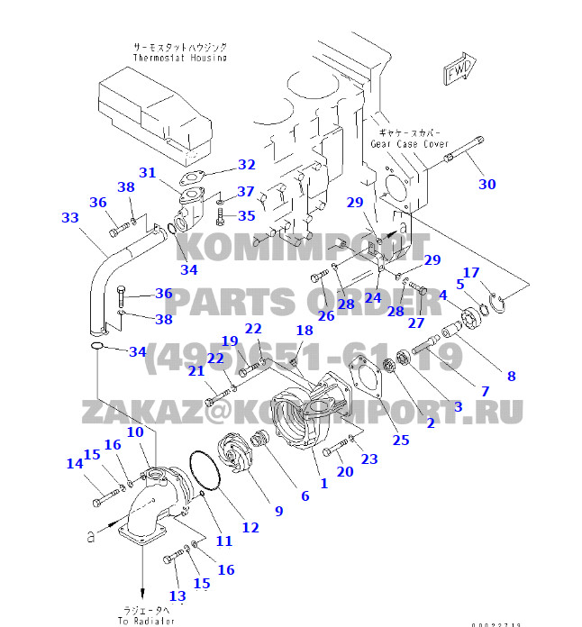 part No. :6162-63-1025 water pump use for komatsu engine