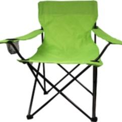 Yeti Folding Chair Black Covers Near Me Wfs With Armrest Fontana Sports