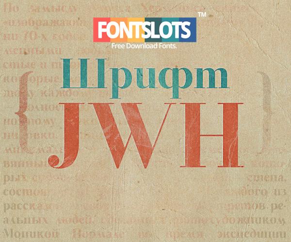 JWH font | Font Slots
