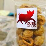 Unboxing Zubuchon Chicharon Package from Cebu