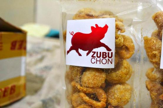 Zubuchon Chicharon