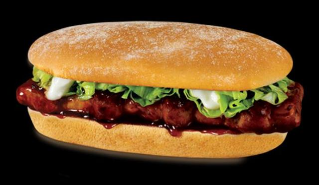 Mcdonald's McRib - Food Blog Philippines - Food Destinations