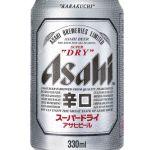 Asahi Super Dry at Ichiba Japanese Market