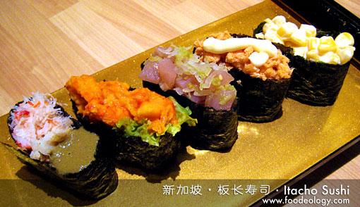 沒有轉盤的壽司量販──板長壽司 | Itacho Sushi [新加坡] | 為食主義