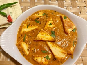 Paneer butter masala no onion no garlic recipe food fitness i made the paneer butter masala using this no oniongarlic or cream curry base which is so versatile i use if for lauki kofta curry malai kofta forumfinder Gallery