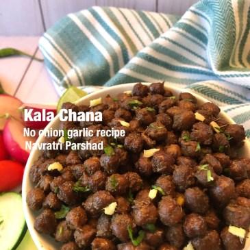 Instant Pot Black Chickpeas-Sookha Kala Chana/Navratri parshad