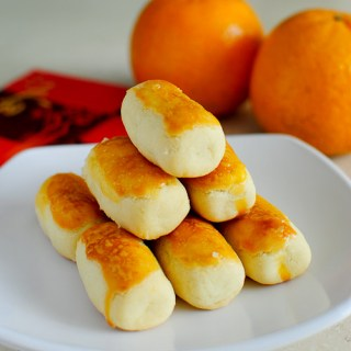 Chinese New Year 2012 – Pineapple Tarts