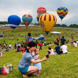 Taitung Hot Air Balloon Festival, Taiwan