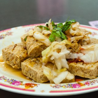 Food in Taitung