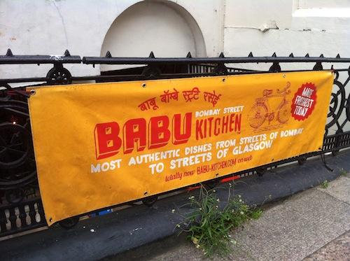 Babu_Bombay_Outside