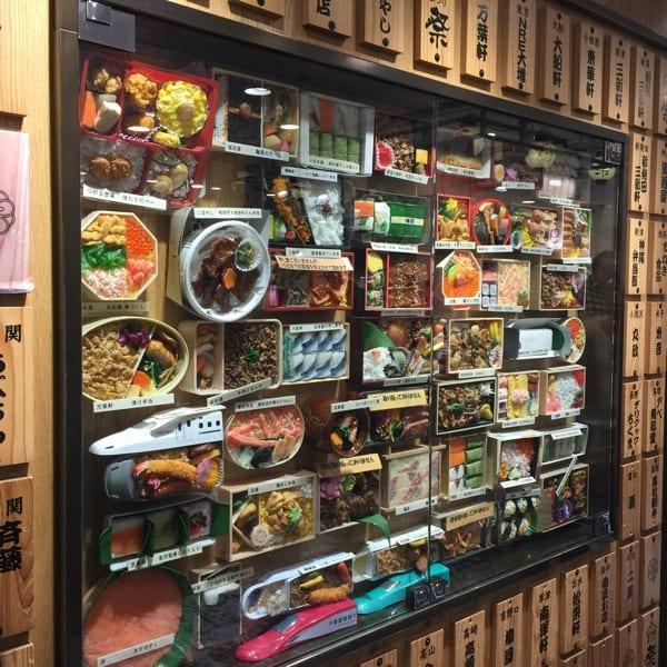 Tokyo bento shop display Glasgow foodie explorers Japan