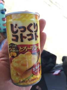 foodie_explorers_corn_soup_vending_machine