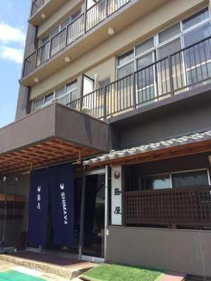 Yudanaka Shimaya ryokan hotel Japan