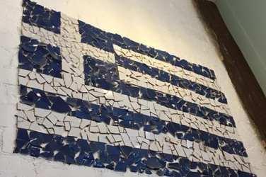 halloumi greek glasgow