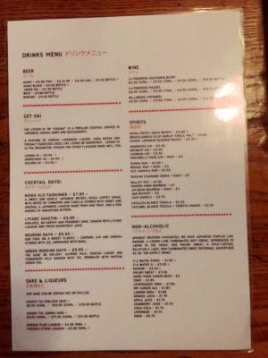 Ramen Dayo! Drinks menu